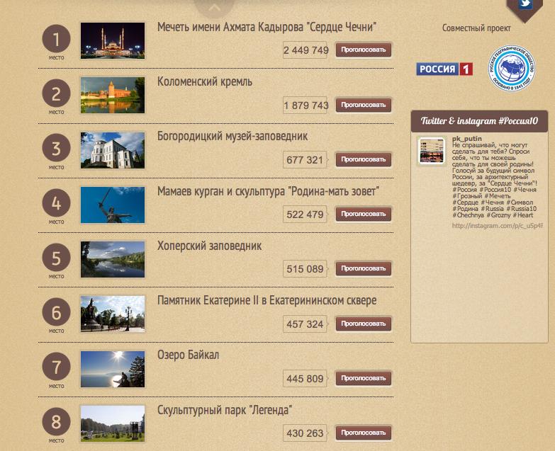 Снимок экрана 2013-08-14 в 19.45.06