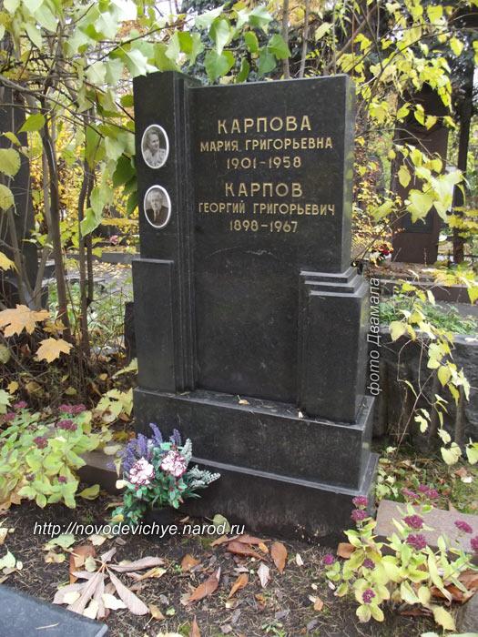 karpov-gg1