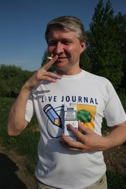 Вы еще курите? G48R6828