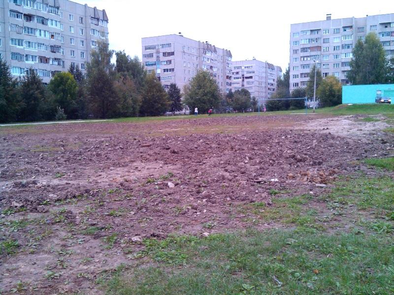 IMG_20130918_173643