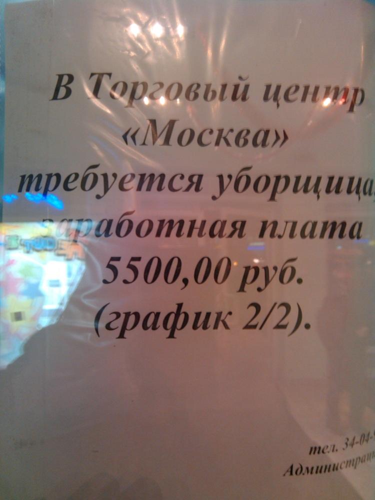 IMG_20131214_172254