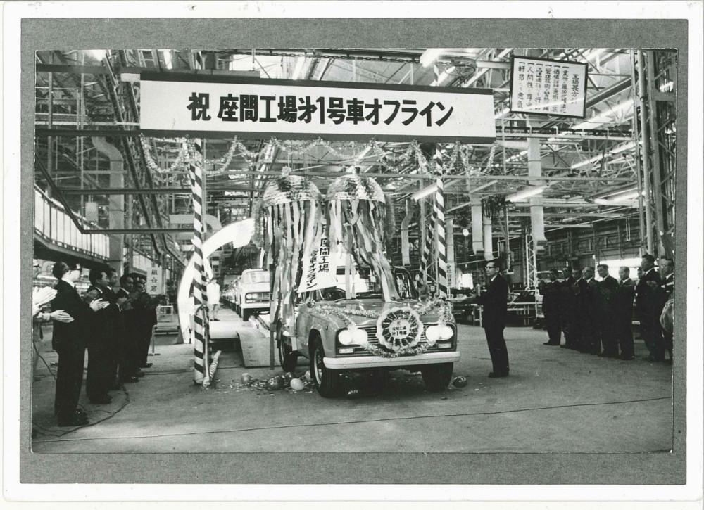 1965_05_Zama_Plant_Job1