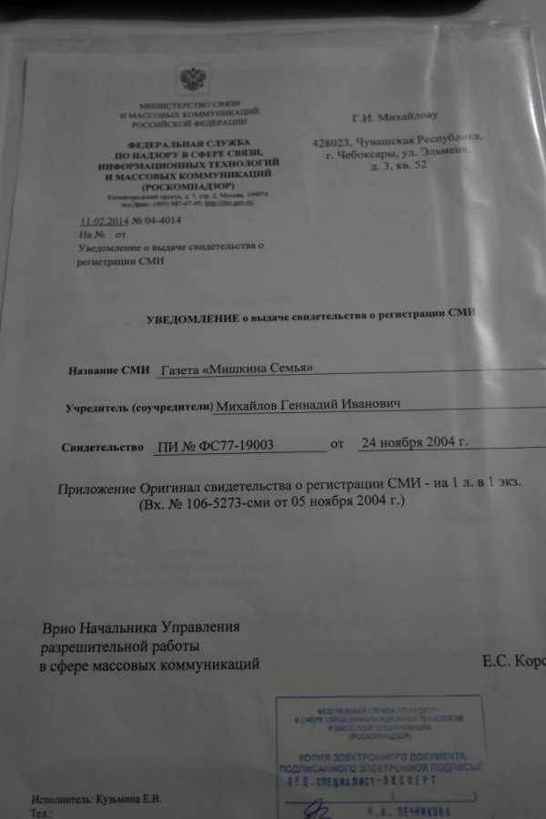 SAM_2504