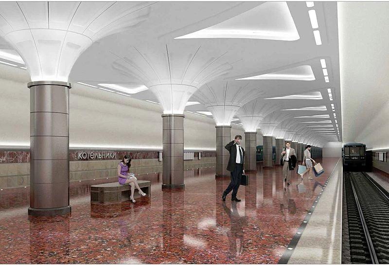 2. метро