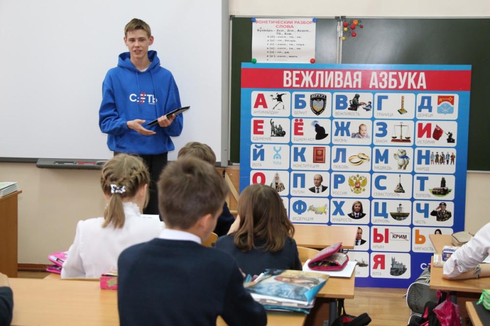 Иркутск_вежливаяазбука_фото2