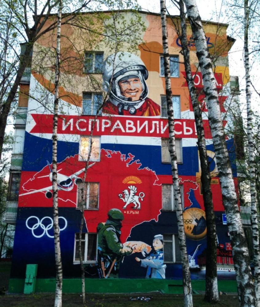 Москва_ЮраМаИсправляемся_фото1