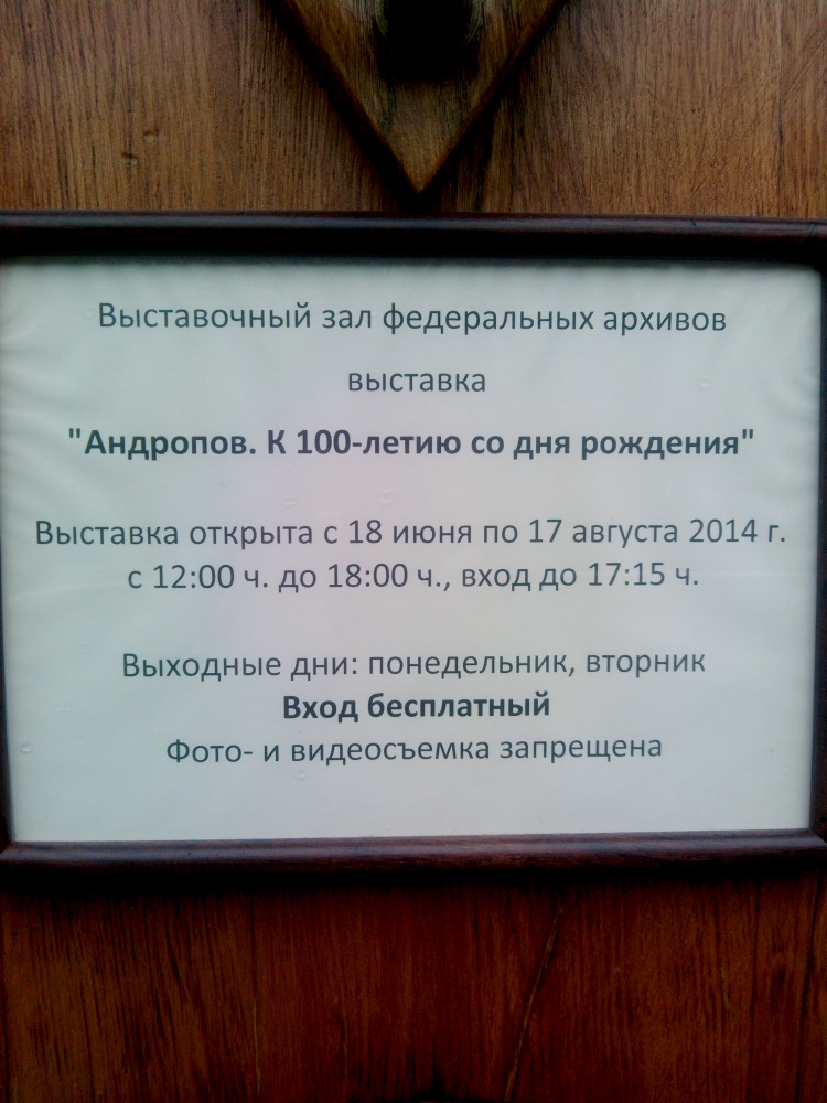 IMG_20140628_151049