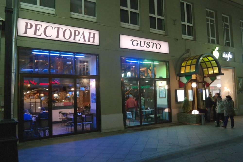 http://ic.pics.livejournal.com/gmichailov/34987738/3117665/3117665_1000.jpg