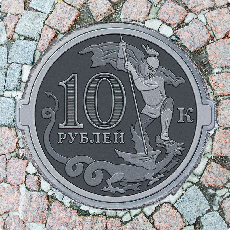 moscow-manhole-chervonets