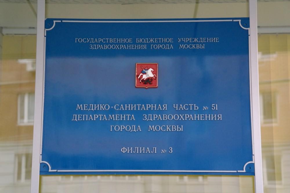 SAM_2899