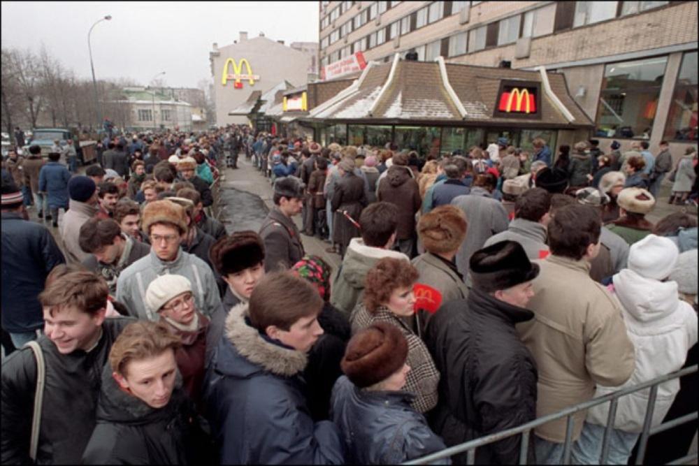 mcdonalds_1990