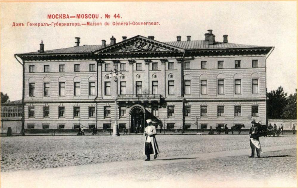 1024px-Governor-Generals_house._Tverskaya_13