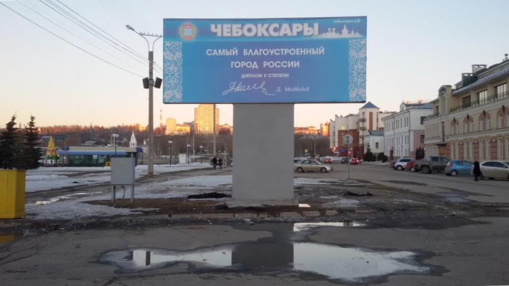 МИД призвал российские власти освободить Савченко из-под стражи - Цензор.НЕТ 5202