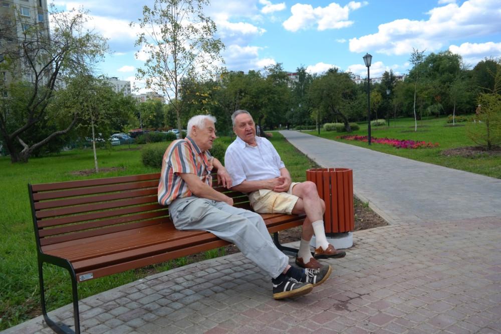 Социальное обслуживание пенсионеров автозаводского района