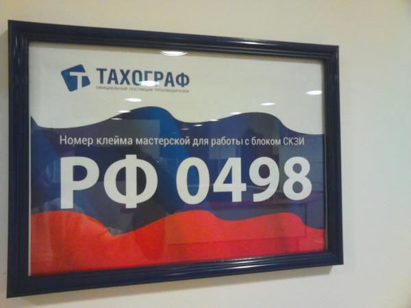 SAM_1703.JPG
