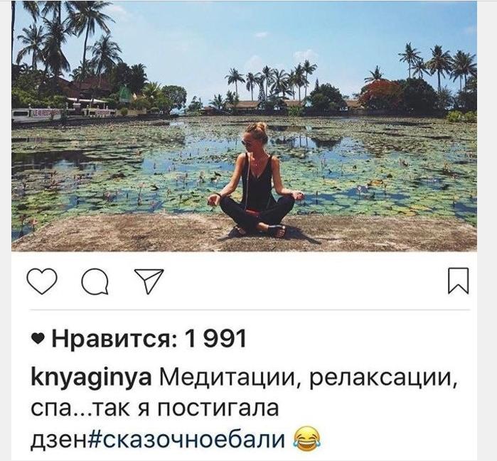 #СказочноеБутово