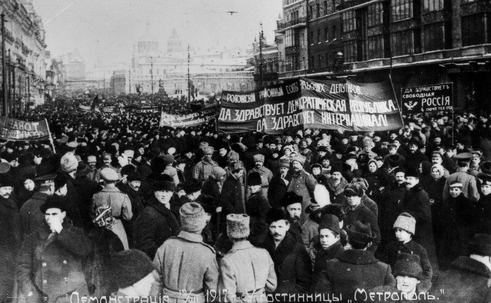 Март 1917 Метрополь