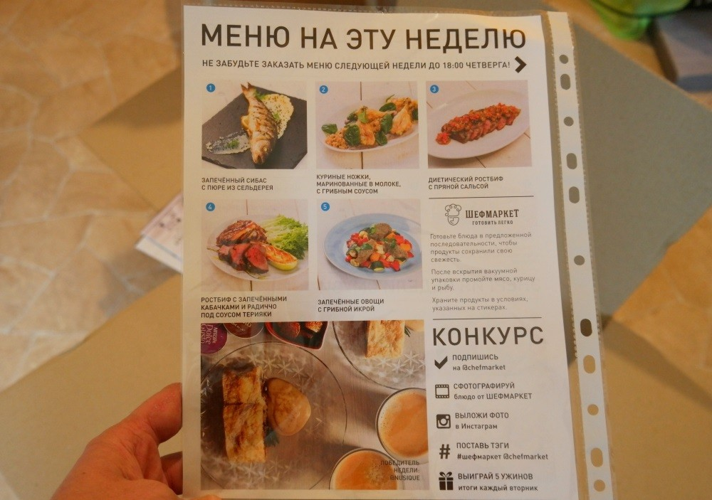 Рецепты блюд диета 5 стол