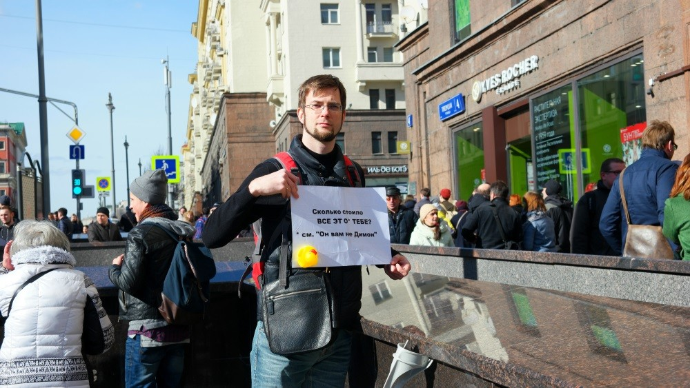 Москва. Гуляния по Тверской улице