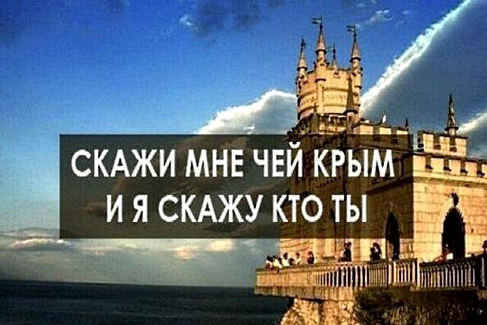 """Вопрос на украинской границе: """"Чей Крым?"""""""