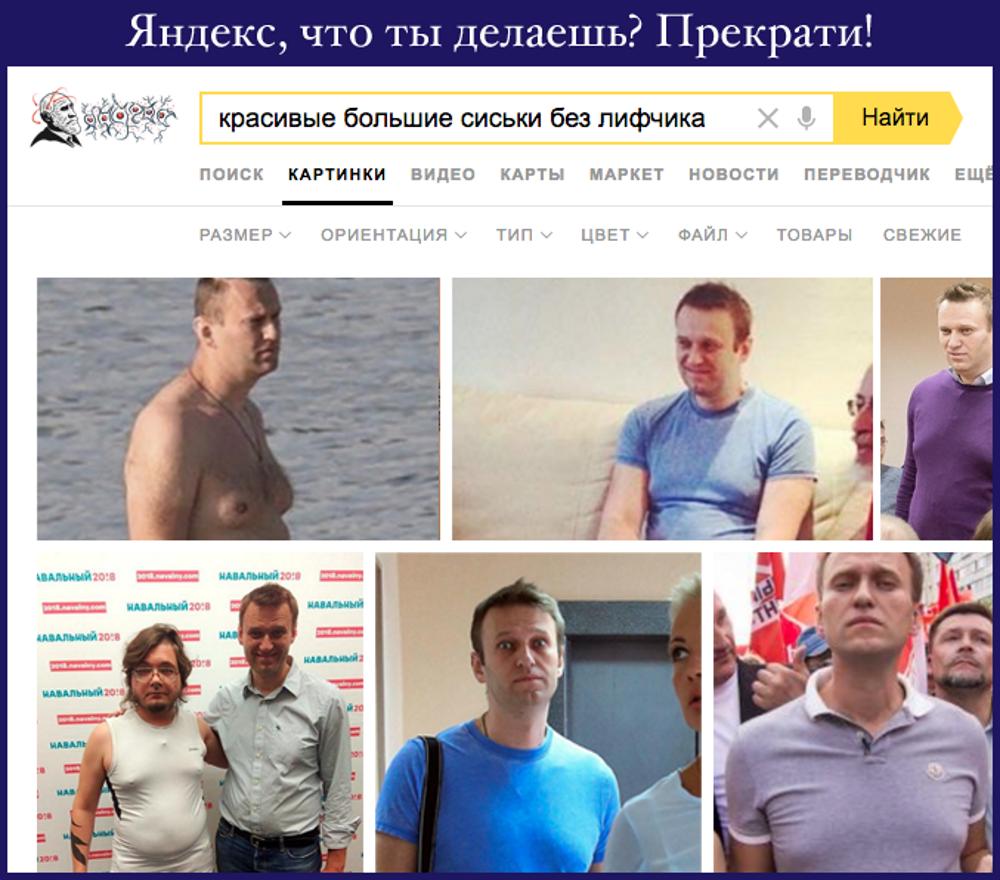 navalniy-i-siski