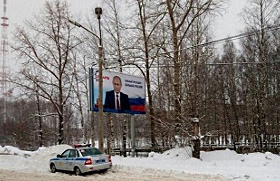 Путин под охраной круглые сутки