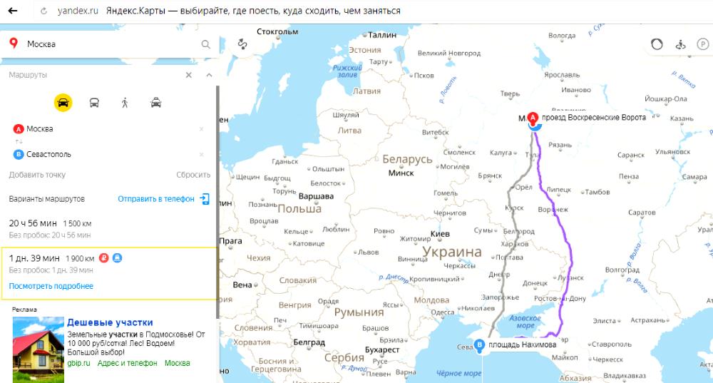 А моста-то в Крым нет. Не верите, смотрите сами