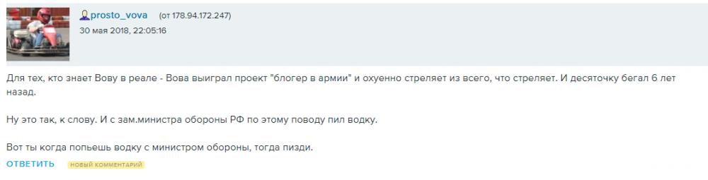 Обращение к президенту Украины Порошенко
