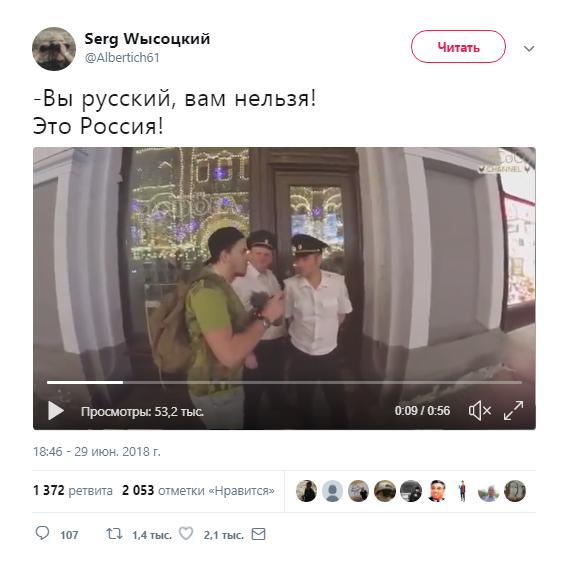 Что немцу хорошо, то русскому штраф