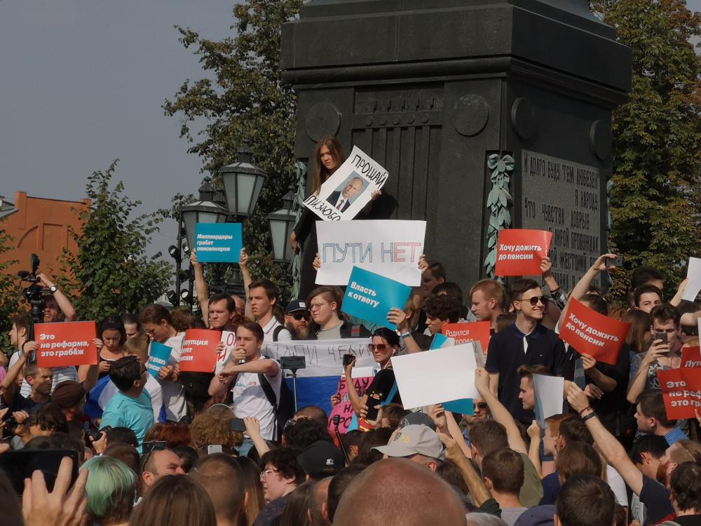 Митинг против пенсионной реформы. Москва