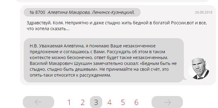 05b266292c0 Показателен диалог Голиковой и Кудрина. Алексей Кудрин заявил