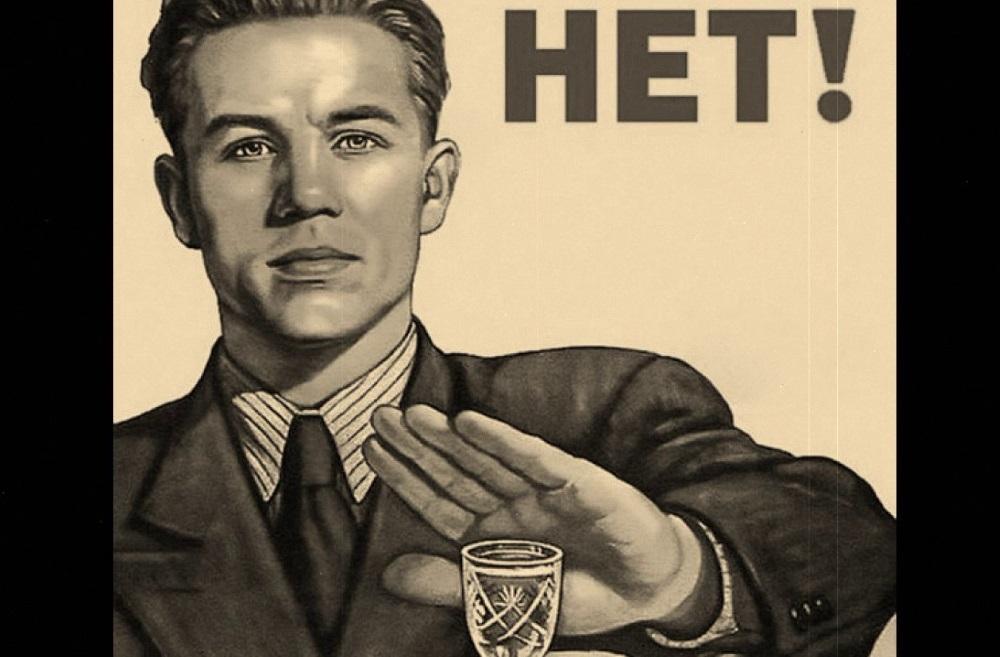 70% смертей мужчин в России является алкоголь