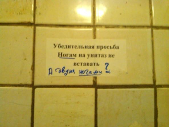 IMG_20121225_122359
