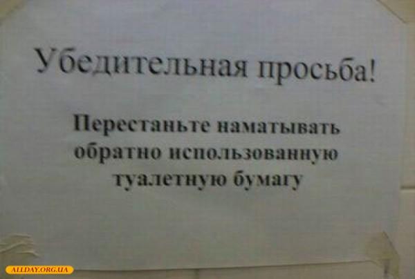 1273948848_rzhachnye-nadpisi_23697_s__48-w600