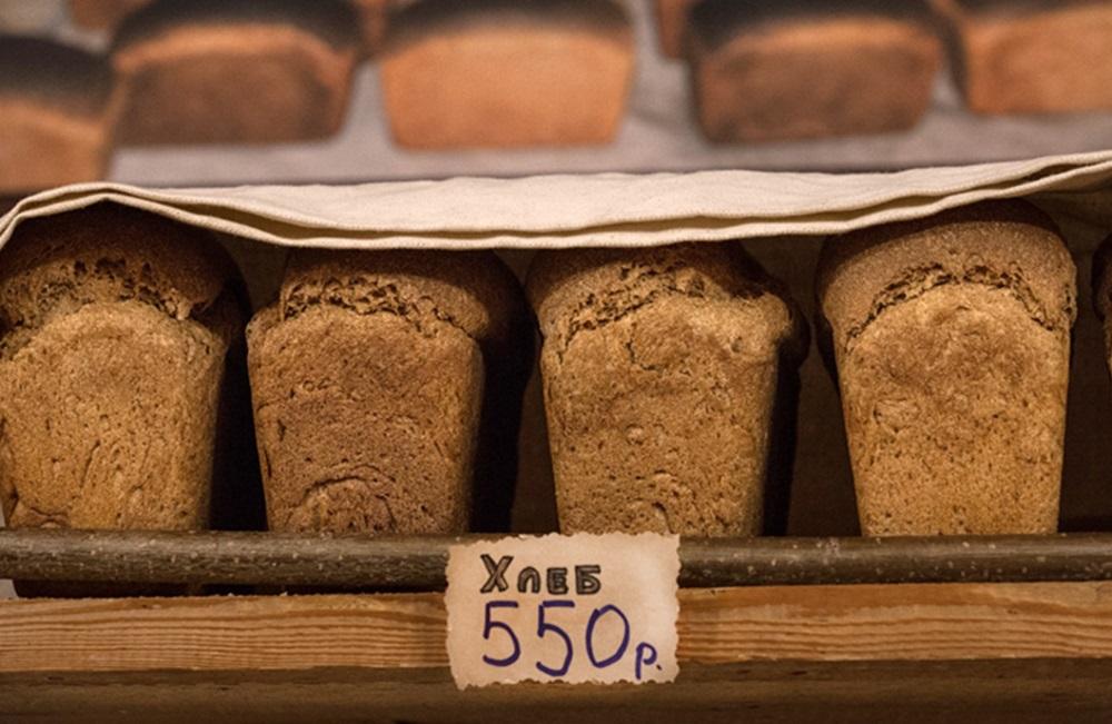 Хлеб для бедных за 440 рублей