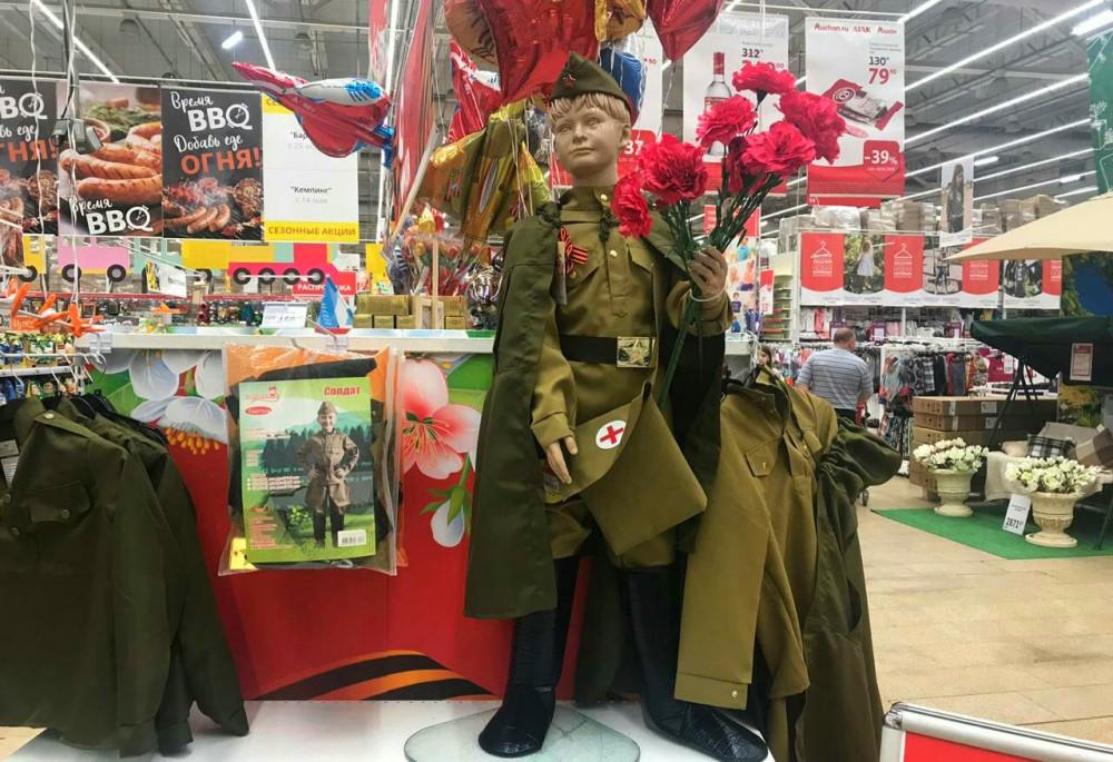 Костюм солдата недорого