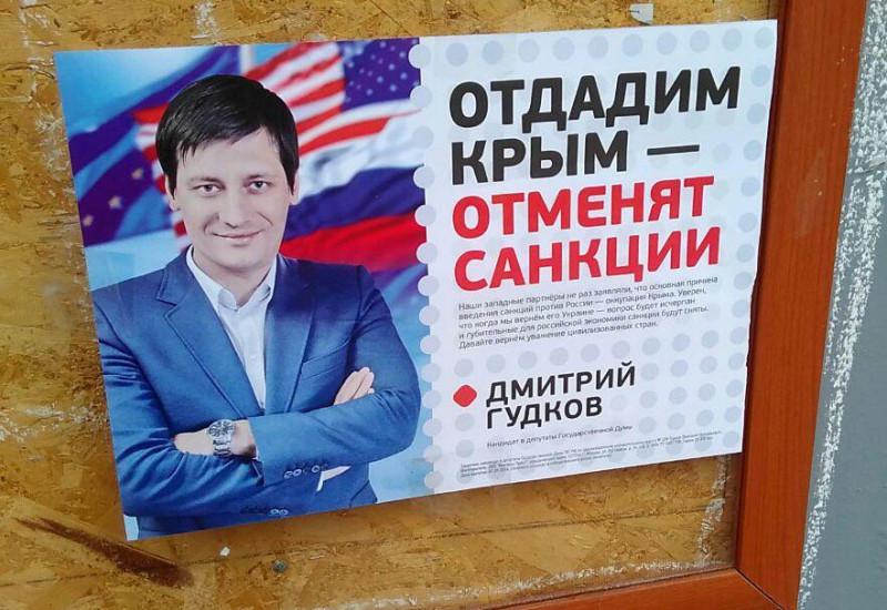 партия яблоко лозунг вернуть крым действует Предупреждение: