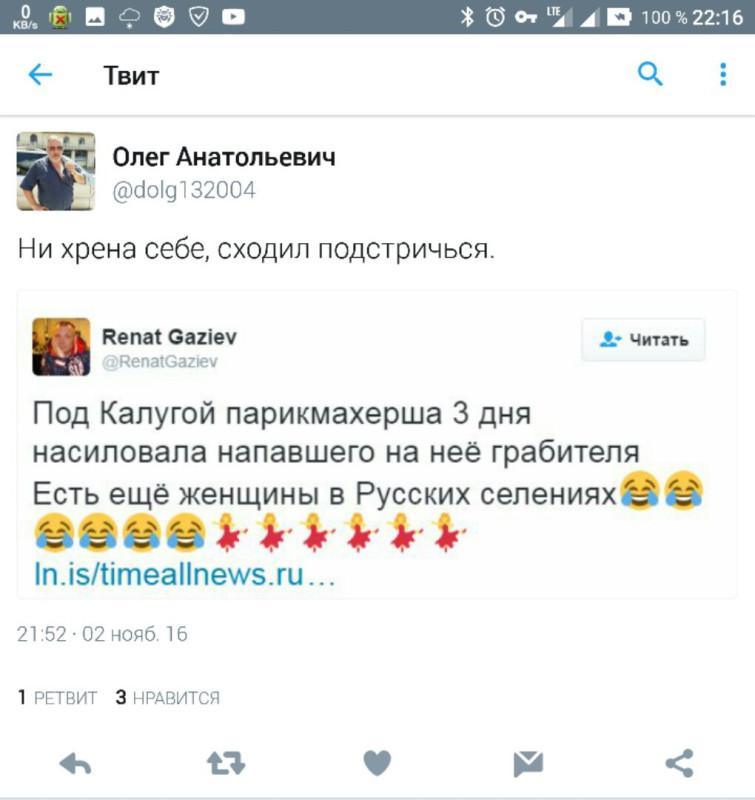 Необходимо законодательно продлить сроки расследования преступлений на Майдане, - Енин - Цензор.НЕТ 3359