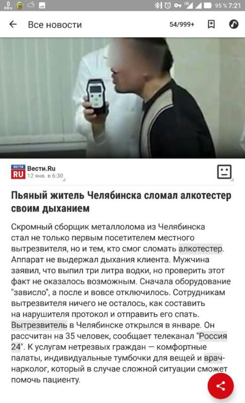 f_4NInbytsk