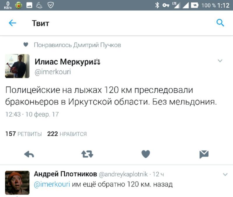 Мужчина пытался вывезти в Россию 6 килограмм наркотиков в топливном баке - Цензор.НЕТ 1121
