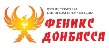 logo_head_0