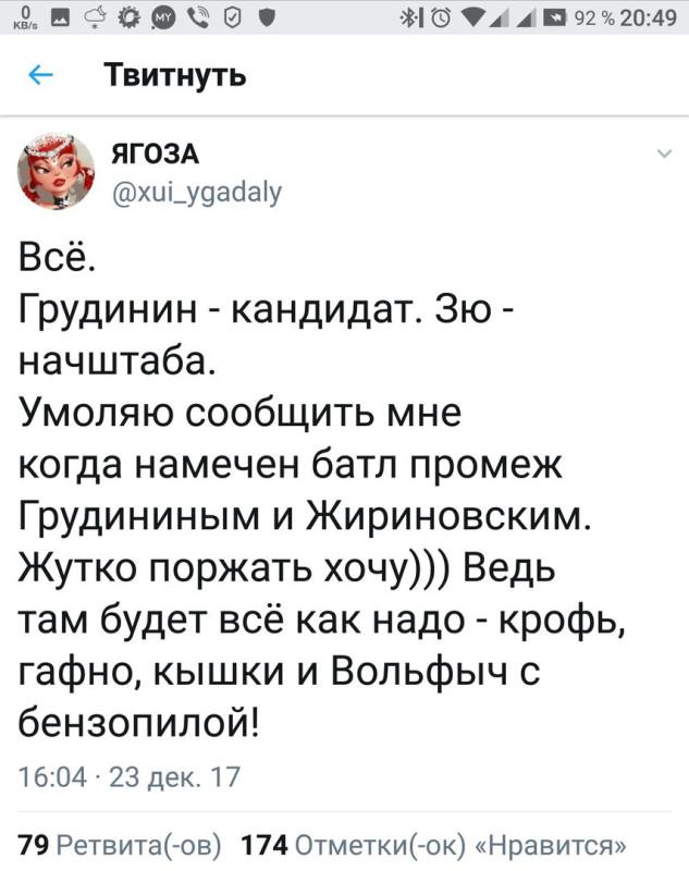 xgouk261GQ8
