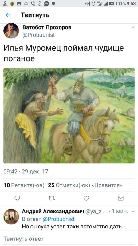 RQQ3uttjFGQ