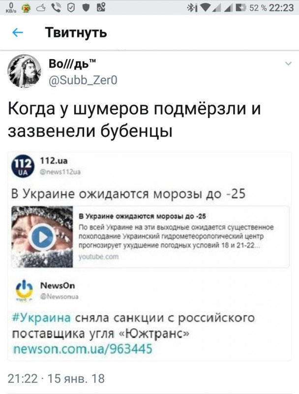 Uv7e_UTdANY