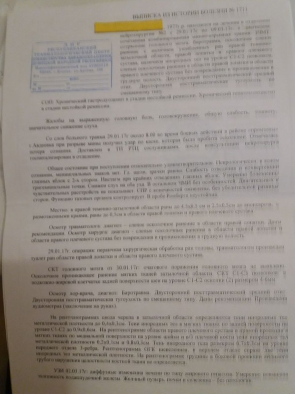 0eae369a-bfbc-4536-bb61-9d8bcfa16e3d