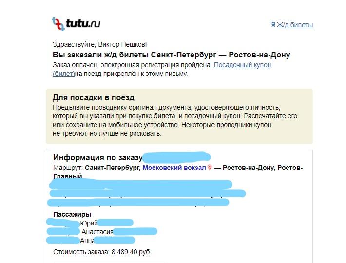 InkedScreenshot_LI