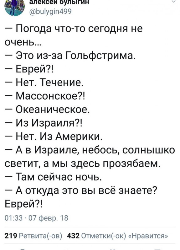 Русское заебал тещу во все дыры писсинг