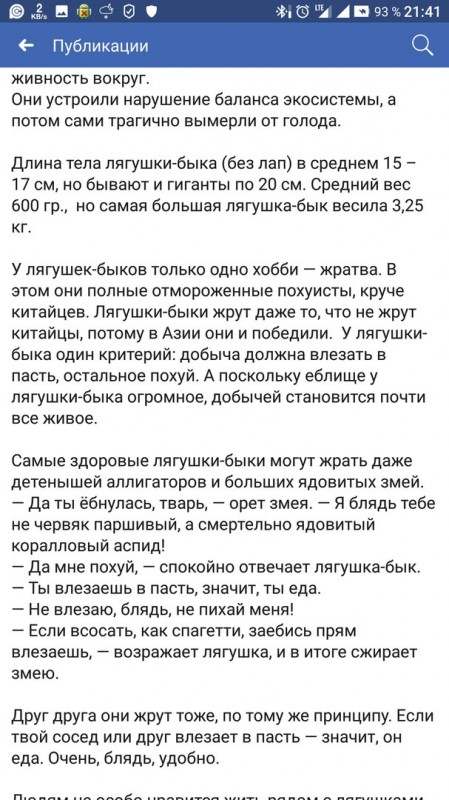 NRIVV_ZUgbA