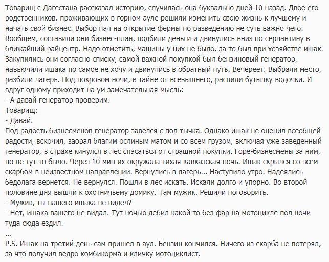 ufc_ZcoFiE4