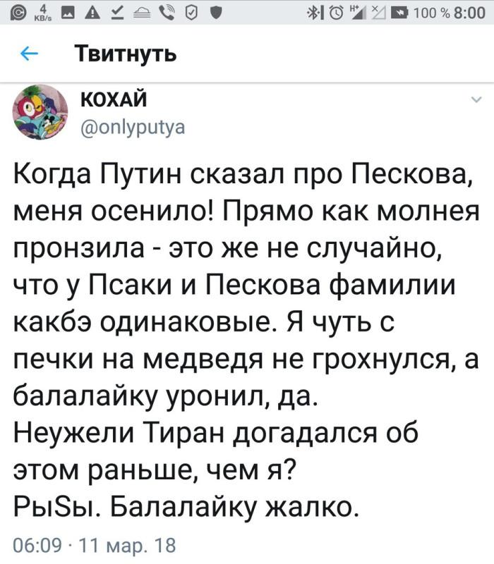 pDcb_qIhyzQ